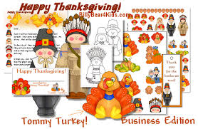 thanksgiving turkey gram home business personalized