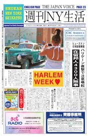 si鑒e auto groupe 1 dos タ la route 週刊ny生活デジタル版