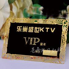 metal vip business card design reviews online shopping metal vip