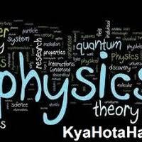 b ed kya hota hai b ed ki jankari b ed course information in hindi