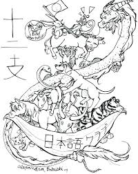 chinese dragon coloring pages easy china coloring pages coloring pages and zodiac by exciting coloring
