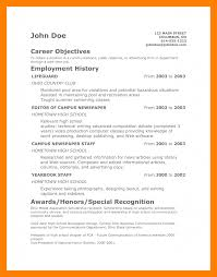Resume For Child Care Job On Campus Job Resume Resume For Your Job Application