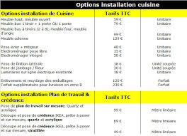 pose cuisine ikea tarif tarif pose cuisine cyreid com