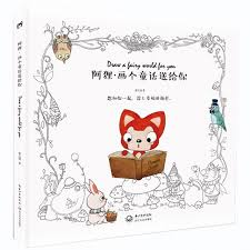aliexpress buy draw fairy tale coloring book