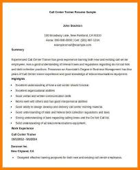 call center rep resume hitecauto us