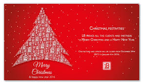 season s greetings and happy 2016 lb technology