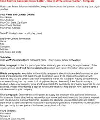 best ideas of cover letter for food service job about job summary
