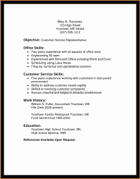 Functional Resume Sample Customer Service by 100 Resume For Customer Service Representative Resume