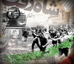 انقلاب اسلامی ایران زمینه ساز ظهور امام زمان (عج)