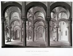 islamic architecture of andalusia