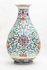 Reproduction Chinese Vases Vintage Reproduction Pink Antique Chinese Vases Ebay