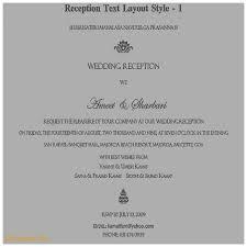Wedding Reception Card Wording Wedding Invitation Beautiful Indian Wedding Reception Invitation
