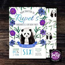 panda invitation panda invite pandarrific birthday