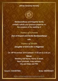hindu invitation hindu wedding invitation sles iidaemilia