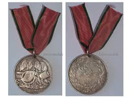Ottoman Medals Turkey Crimea War Ottoman Medal 1854 1856 Sardinian