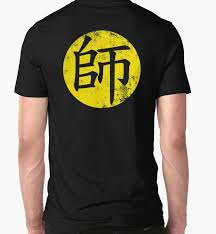 Blind Guardian Shirts 1471 Best T Shirts Images On Pinterest T Shirts Spinning And Manga