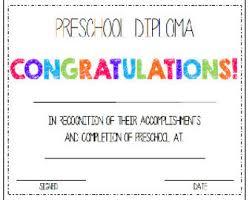 preschool diploma second grade 2nd grade diploma award