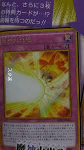 millenium pack new exodias yu gi oh tcg u0026 ocg card discussion