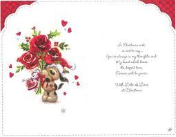 jonny javelin embossed to agorgeous girlfriend cute christmas card