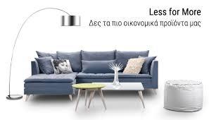 sofa company sofa home sofa company η μεγαλύτερη εταιρία καναπέδων στην ελλάδα