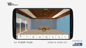 Home Decor Tile by Virtual Home Decor Design Idea Bathroom Decorating Digital Wall