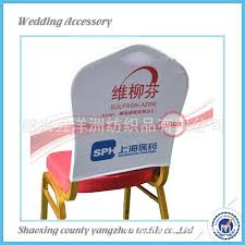 custom chair covers advertising and promotional printing stretch back cover car seat