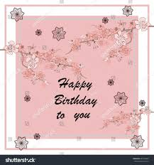 happy birthday card on pink background stock vector 447544423