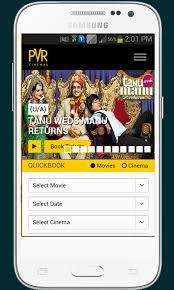 movie ticket booking online 1 0 1 apk download android