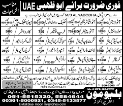 driver operators and supporting jobs in abu dhabi express on 14