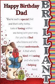birthday card dad