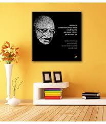 quotes by mahatma gandhi in gujarati 100 quotes happiness hindi top 10 bk sister shivani quotes
