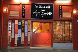 cours cuisine lorient ar ty mad restaurant 40 cours de chazelles 56100 lorient cours de