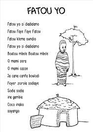 paroles de diverses chansons la maternelle de laurène fatou yo