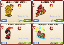 New Year Decorations Png by Official Guide Walkthrough New Limited Edition Items Chinese
