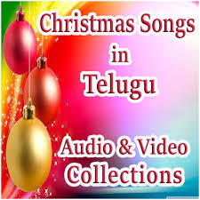 christmas telugu songs android apps on google play