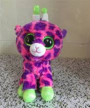 compare prices giraffe beanie boo shopping buy