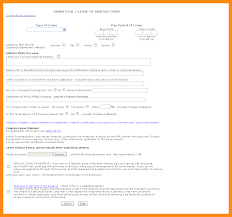 13 leave of absence format profit and loss statement template