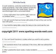 printable handwriting worksheets for 2nd graders worksheets for 2nd grade spelling practice consonant blends