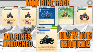 bike race all bikes apk hack bike race 6 13 mod apk all bikes unlocked android no root