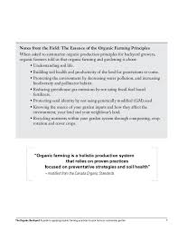 Fuels Backyard Get Together The Organic Backyard A Guide To Applying Organic Farming Practices T U2026