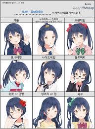 Meme Hairstyles - hitsu sakuracon 516 on twitter umi hairstyle meme â â ú