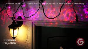 lightshow projection light string kaleidoscope purple orange