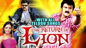 film hindi lion the return of lion srimannarayana dubbed hindi movie 2015 with