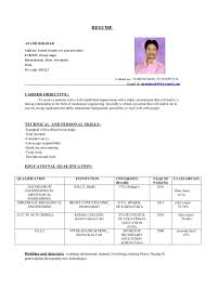 career objective for resume mechanical engineer anand resume