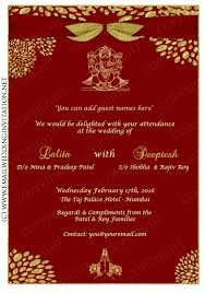 wedding card design india luxurious style wedding card design gold colored fonts