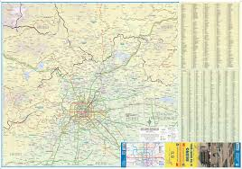 Map Of The Great Wall Of China by Beijing Itmb China Buy Maps Of Beijing Map Of Beijing Mapworld