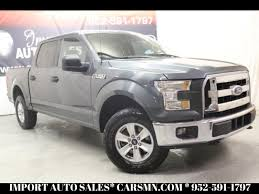 security system 2007 ford f series free book repair manuals used ford f 150 for sale in minneapolis mn edmunds