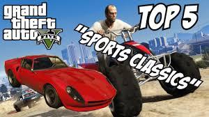 Classic Sports Cars - gta 5 top 5 sports classics gta v sports classics youtube