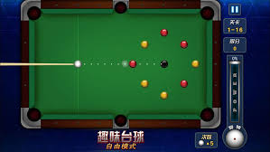 8 pool apk mania power pool mania billiards android apps on play