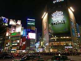 imagenes tokyo japon tokyo overcrowded city really by japon translation from french